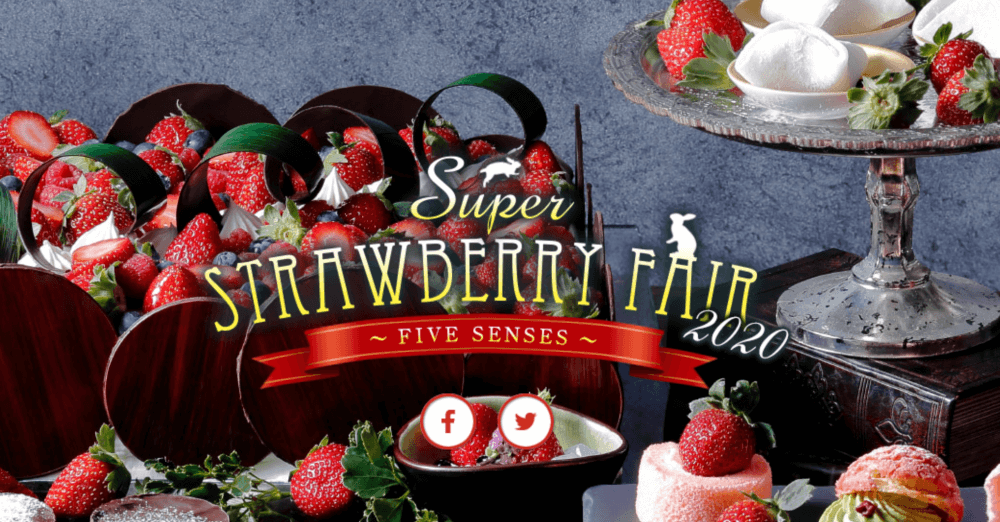 Super Strawberry Fair 2020