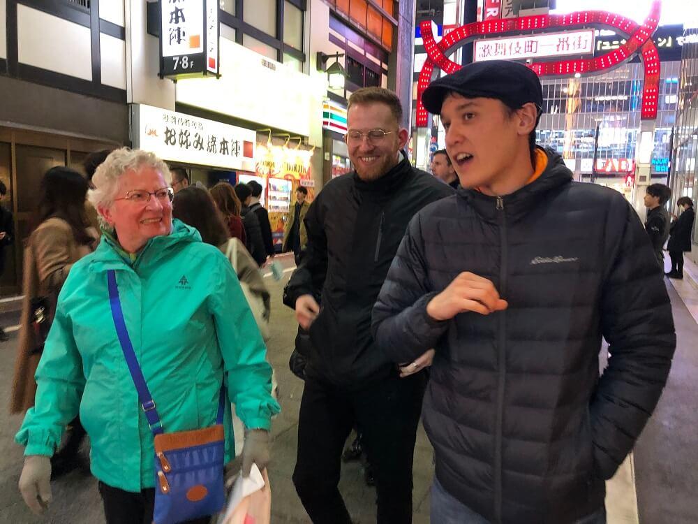 Jordan Arigato Japan guide Tokyo