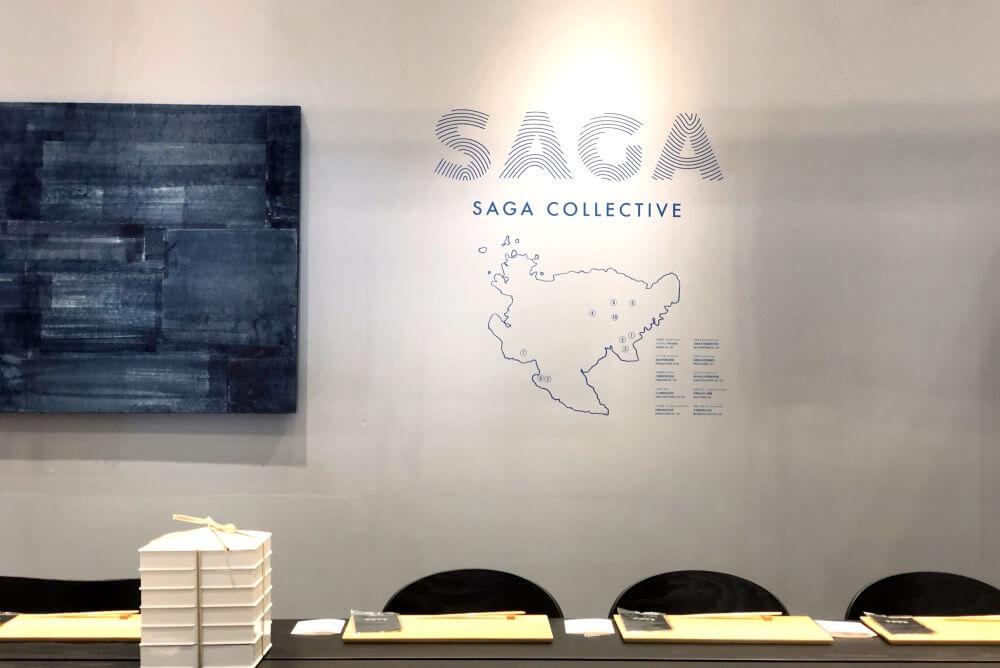 Saga Collective