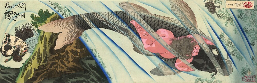 Yoshitoshi The Giant Carp
