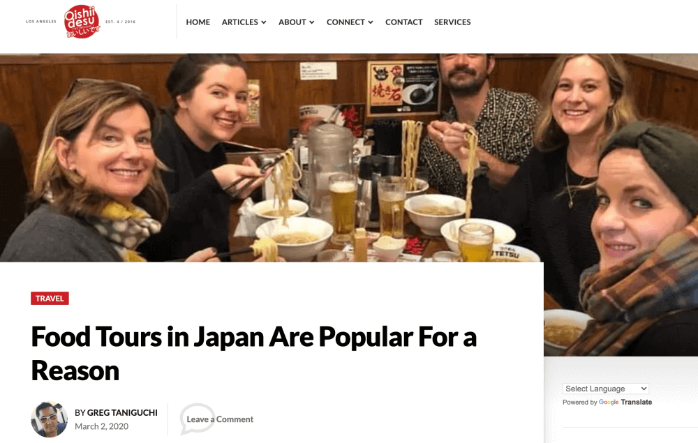 Oishii desu media